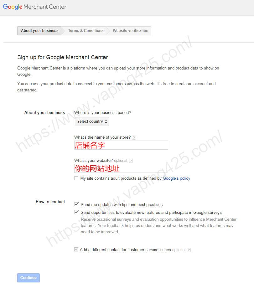 Google merchant center是什么?如何注册Google merchant center? 2