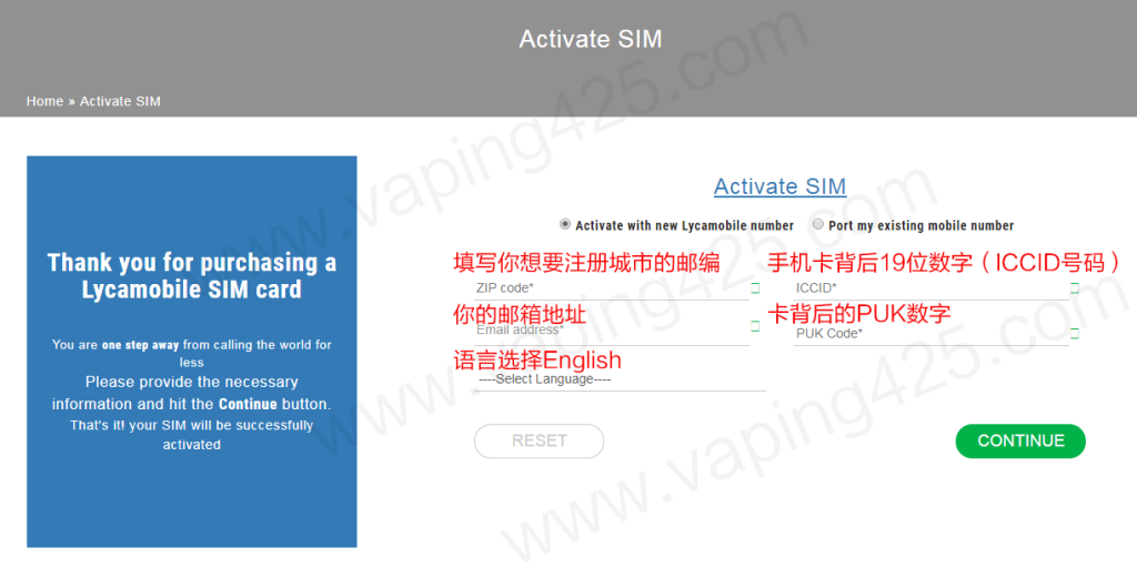 Lycamobile注册Google Voice账户 Lycamobile美国实体电话卡激活及充值教程 4