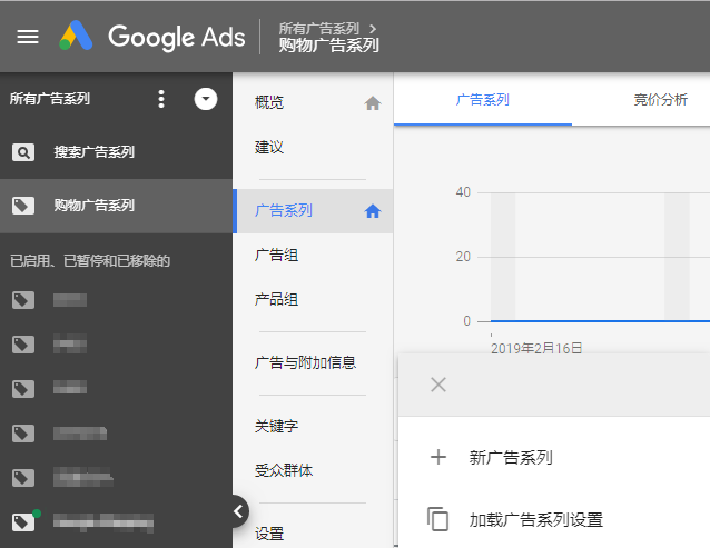 Google Shopping是什么,如何投放Google Shipping? 3