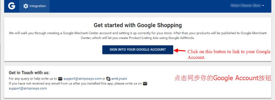 Google Shipping教程之如何制作Google Feed | Shopify如何投放Google Shipping广告? 2