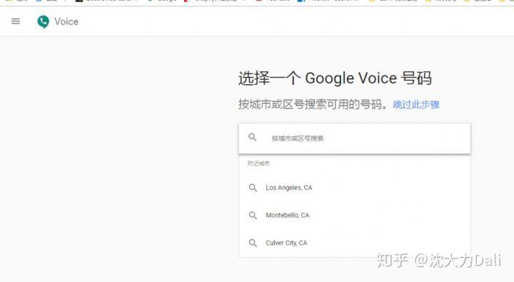 虚拟号码真的能注册免费的美国电话号码Google Voice? 2