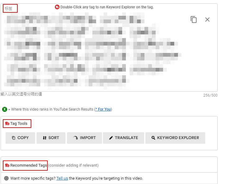 21种你不得不知的Youtube视频推广方法(本文根据Brian Dean的文章翻译整理) 70