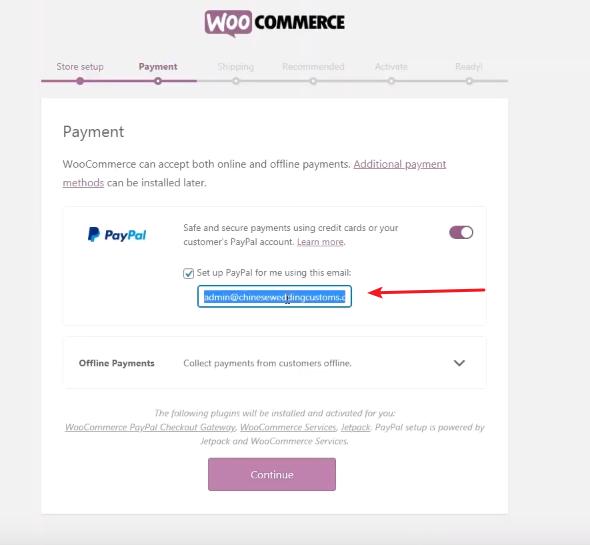 2020 如何用Wordpress搭建独立自建站 Siteground新版主机搭建外贸商城完整教程 96