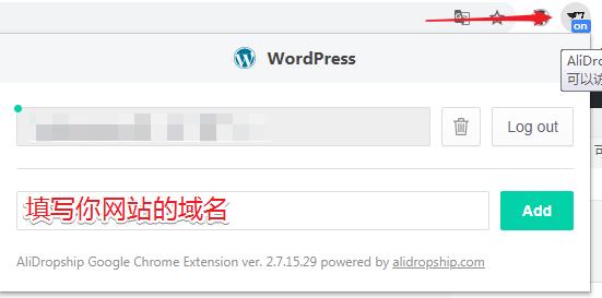 如何使用wordpress来创建Dropshipping店铺 一键导入Aliexpress速卖通产品来创建你的店铺 52