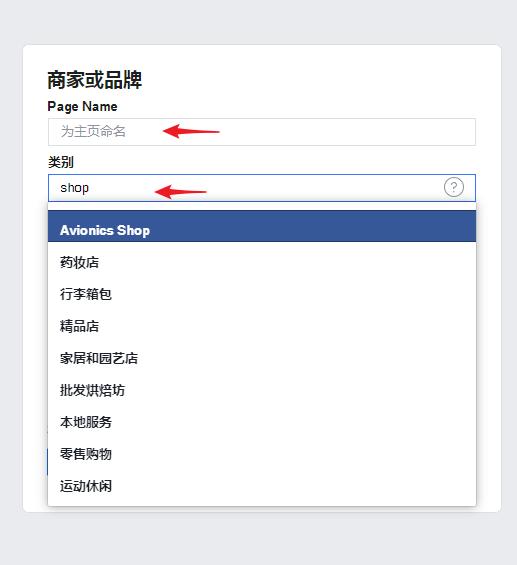 投放Facebook广告前必须优化的Facebook Business页面 18