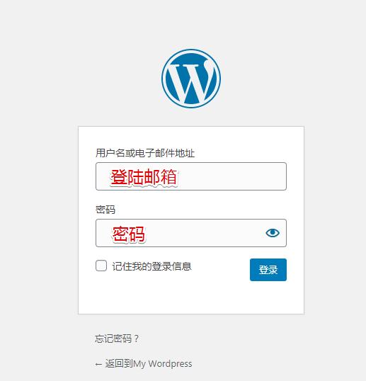 零基础教你搭建Wordpress外贸网站 Wordpress建站教程 2020 68