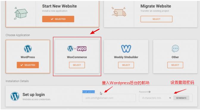 零基础教你搭建WooCommerce跨境电商独立站 WooCommerce教程2020 8