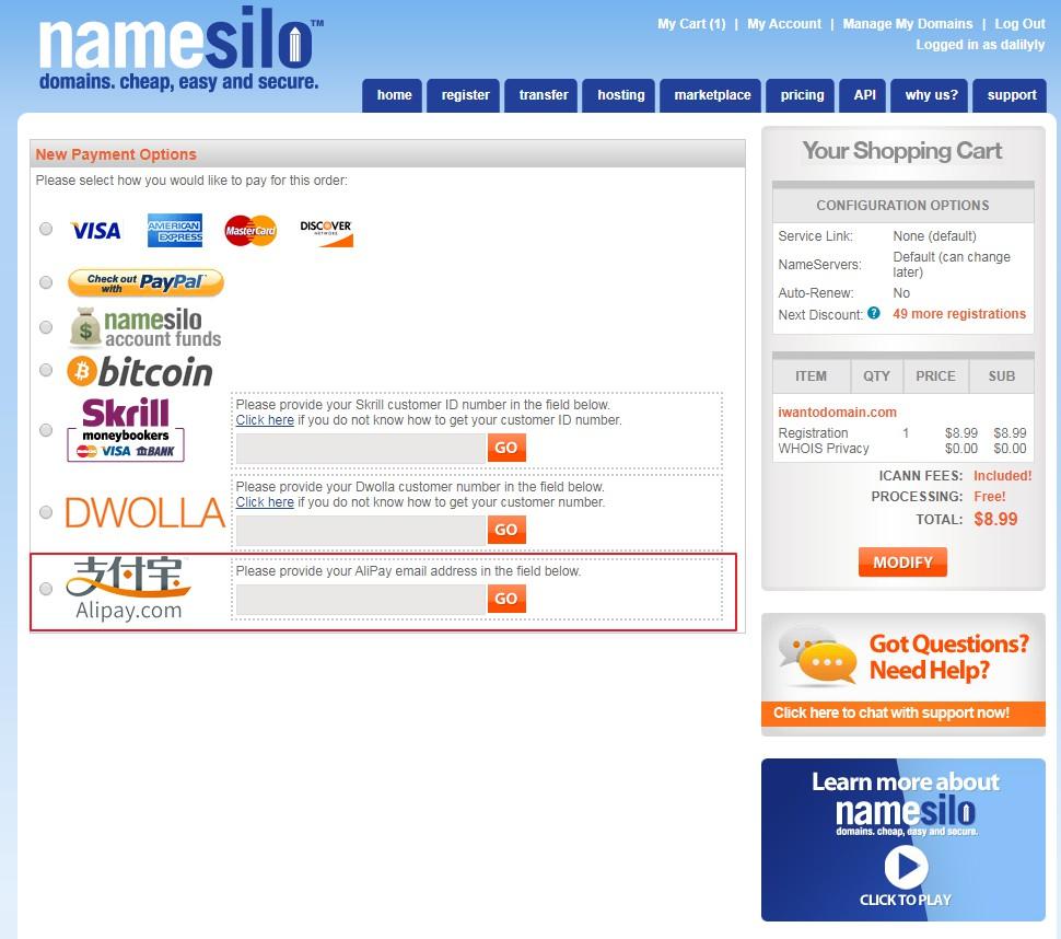 如何在Namesilo上面购买域名 超便宜的Namesilo域名购买教程 24