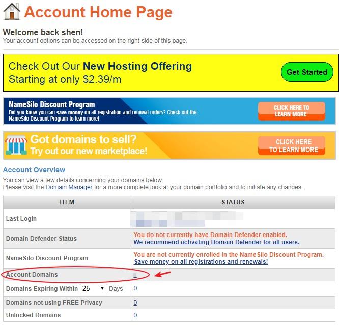 为你的网站申请免费的域名邮箱 22