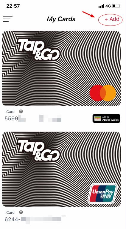 拍住赏Tap & Go常见问题Q&A Paypal如何免费提现到拍住赏香港银行账户 6