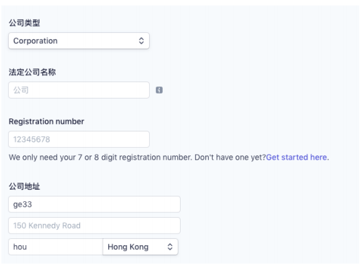 Stripe注册与激活2020   如何注册激活美国/香港Stripe个人账户需要公司验证了 17