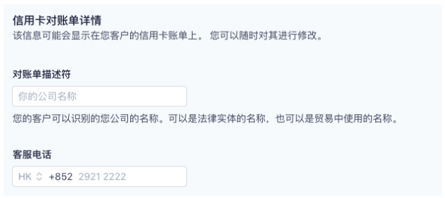 Stripe注册与激活2020   如何注册激活美国/香港Stripe个人账户需要公司验证了 19
