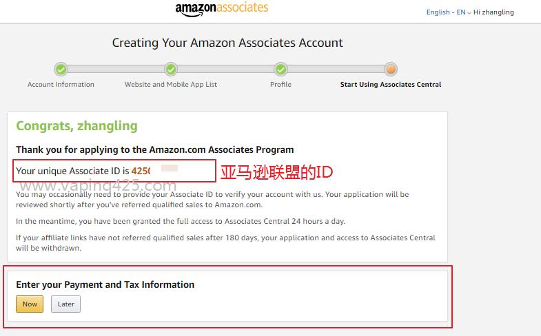 亚马逊联盟注册教程2021 佣金下调后的亚马逊联盟还值得做吗? 19